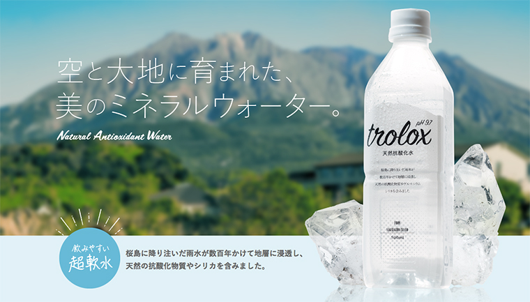 Trolox-moa style店