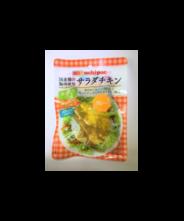 国産鶏 サラダチキン (カレー) 3個セット