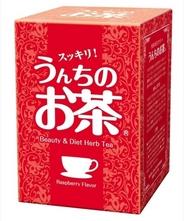 ストレスフリーのダイエットティー  すっきり!うんちのお茶 【ダイエットハーブティー】