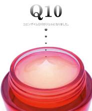 Q10ジェル