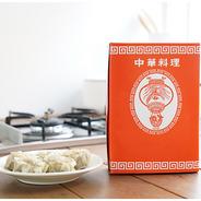 ダブル海老白河焼売 10個入り×3箱(30個)