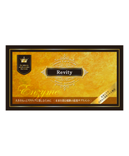 Revity 25ml×30包