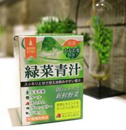 緑菜青汁 30包(粉末)