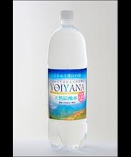【送料込】YOIYANA天然炭酸水 【1500ml 12本】 【九州】