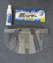 雨バイザーセット(グレイ)コーティング液付 ※レインバイザー日本製・超軽量45グラム・レインウエアにベストフィット・フリーサイズ