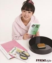 ◆プレゼント用・分かりやすい「生け花入門」キット(水盤・剣山・花鋏・入門テキスト・DVD)                YUMEHANA School