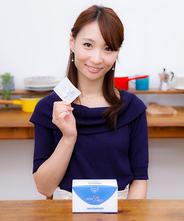 【送料無料】インナーサンシールド(5粒入り分包×30包)